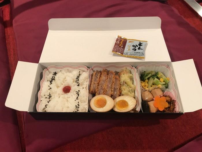 Takakeisho Bento Box Interior
