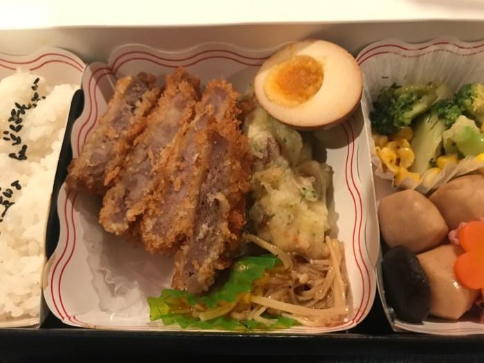 Katsu, Tempura and Egg inside Takakeisho's Bento Box