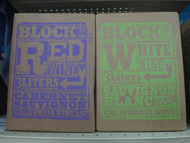 Trader joes wine selection at Island Depot