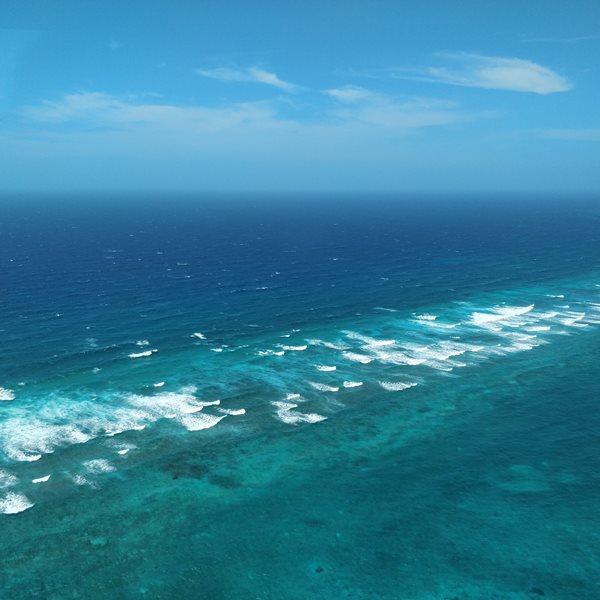 Use tacogirl flight code horizon when flying in Belize