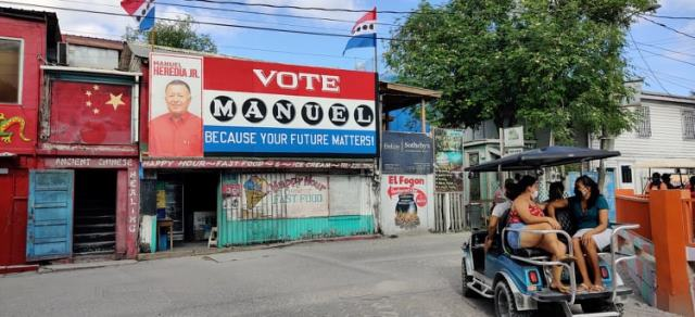 2020 Belize Elections