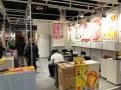 ISM_Exhibition2020_8
