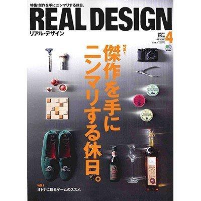 201104_real_design_t