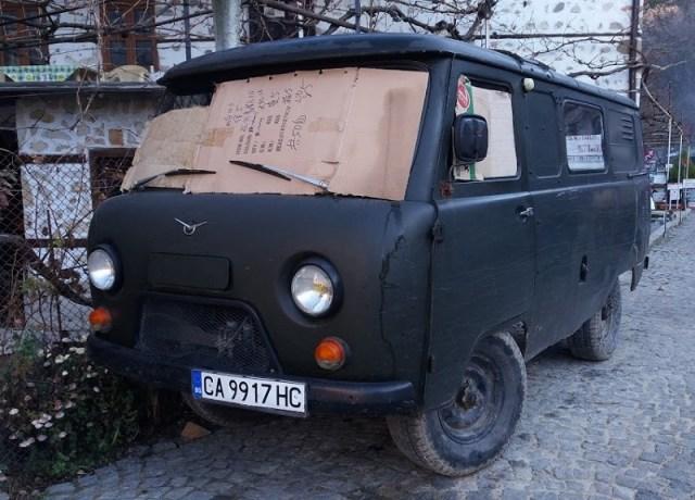 microbuz-uaz