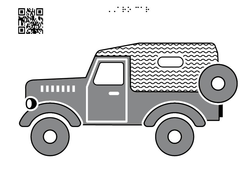 aro off-road vehicle