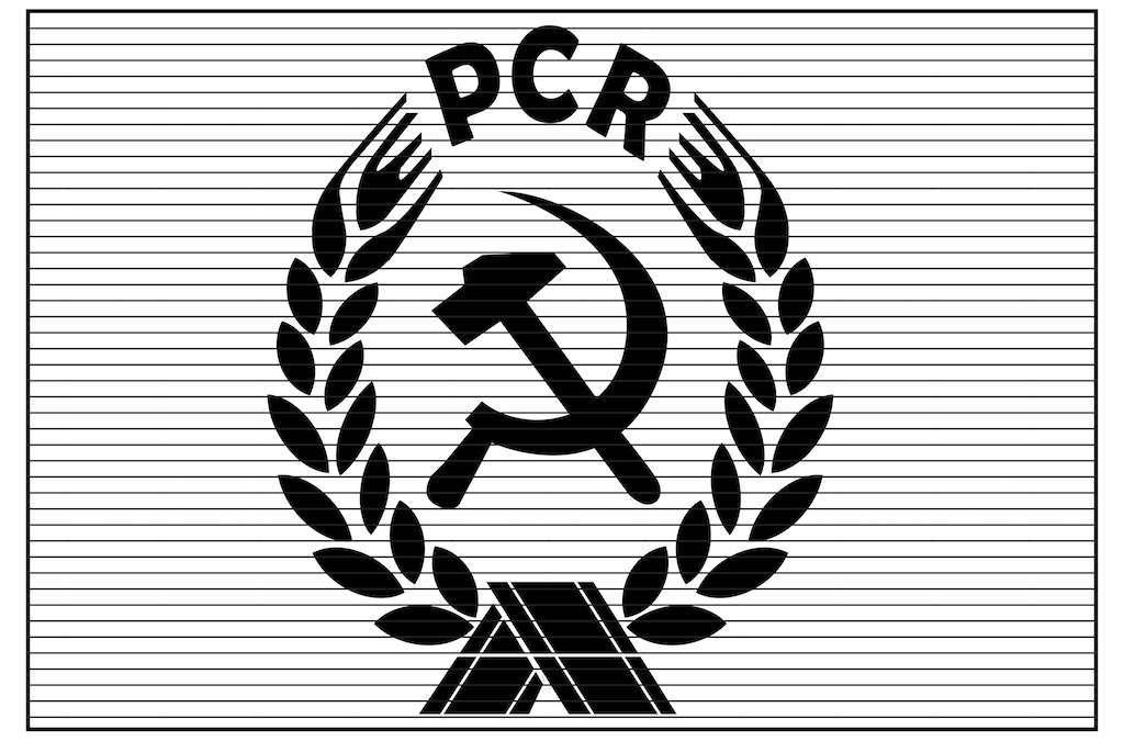 Steag Partidul Comunist Roman