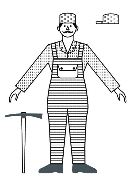 Muncitor