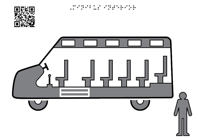 Microbuz – interior – plan lateral