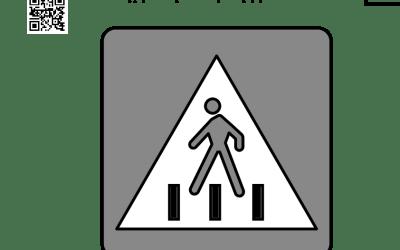 Semn de circulație: Trecere pentru pietoni