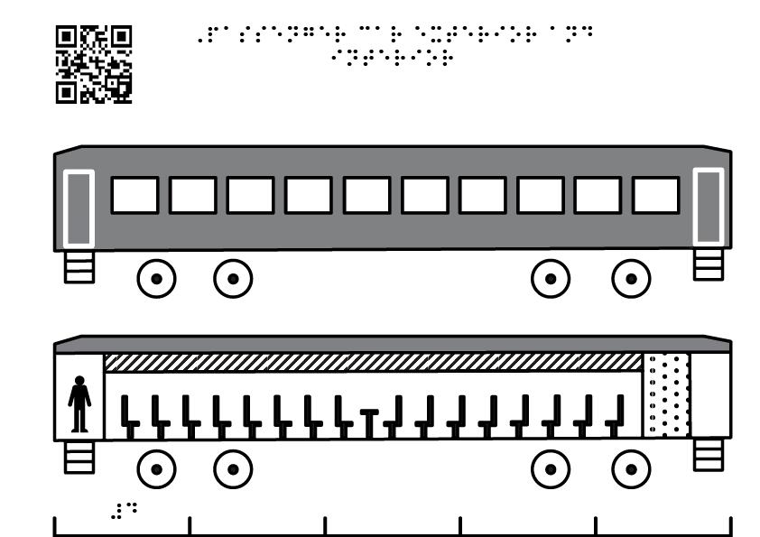 passenger train wagon