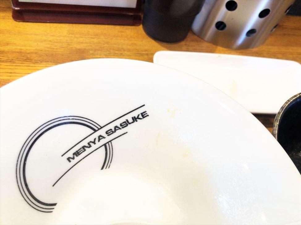 麺屋 さすけ「あら炊き中華そば・しお」の完スぺ