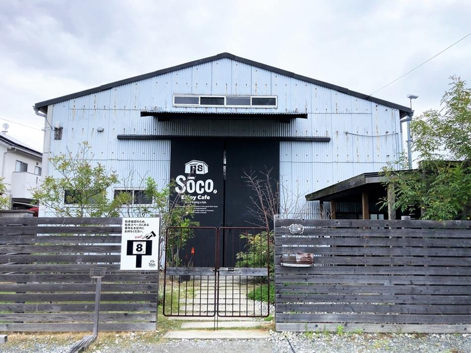 Cafe Soco.の外観2