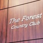 ザ・フォレストカントリークラブの看板
