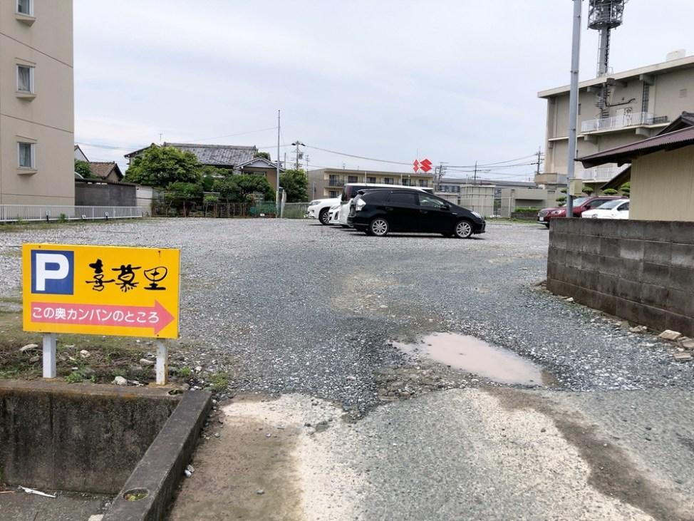 喜慕里の駐車場へのルート6