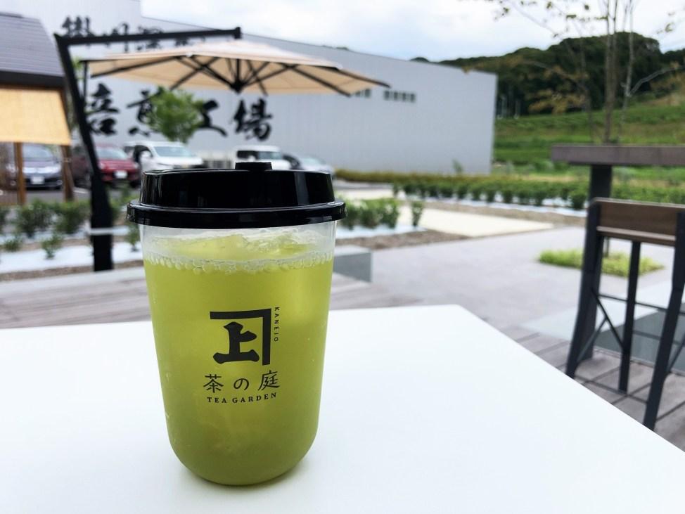 茶の庭「手摘み入り天皇杯受賞記念茶」