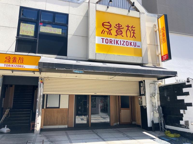浜松市街「」17