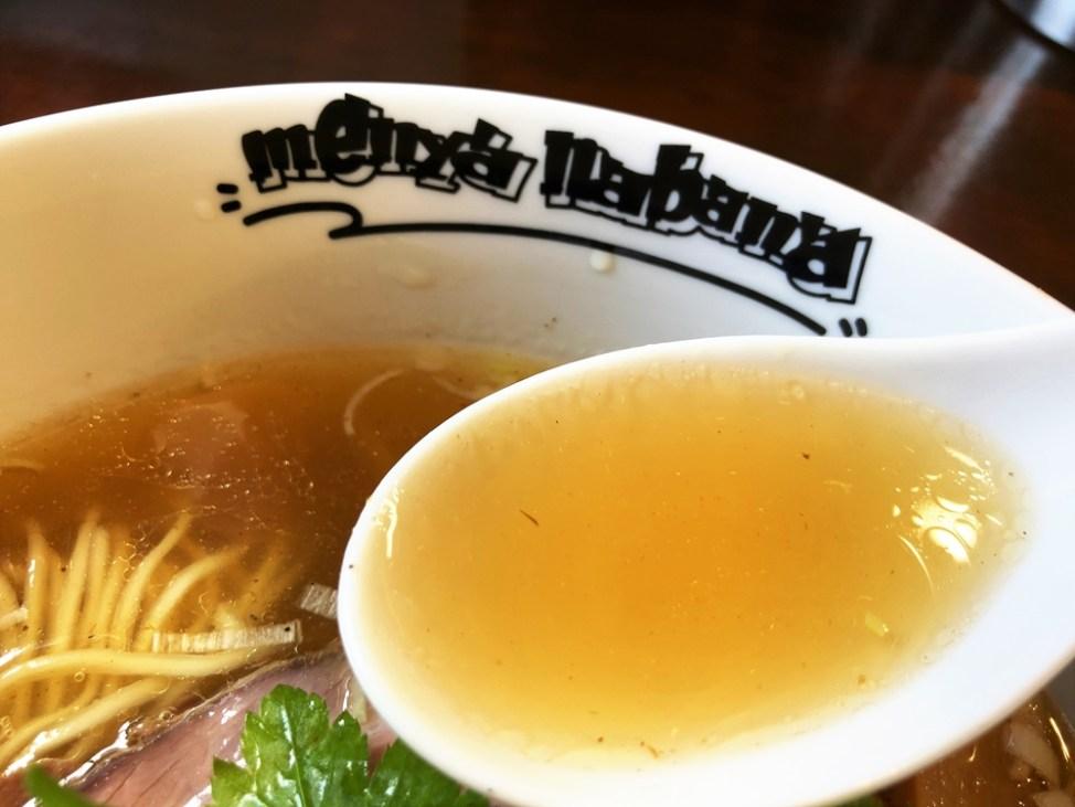 麺屋 菜花奈「Neo 中華そば」スープ