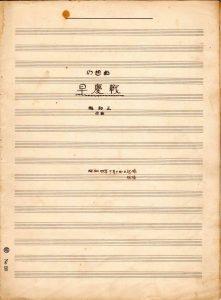 幻想曲早慶戦01