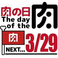 3月29日検証結果!