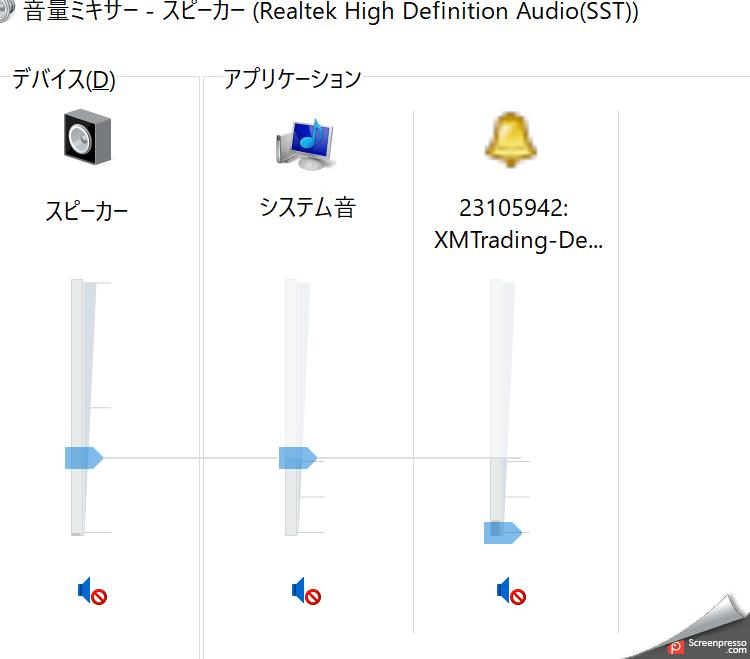 MT4インジケーターのアラートの音を消す方法