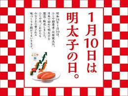 1月10日検証結果!めっちゃ円高が・・・フライングエントリーを何とかしないとな。