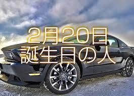 2月20日検証結果!ゴトー日+ポン円の予想+BO10本勝負!
