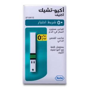 اكيوتشيك اكتيف شرائط قياس السكر في الدم 50 قطعة