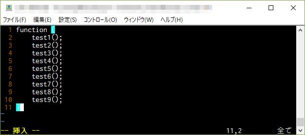 linux-cmd-vim-set-noautoindent-result-min