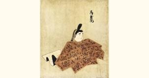 高倉天皇肖像画