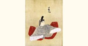 四条天皇 肖像画