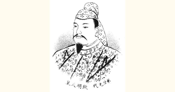 欽明天皇 肖像画