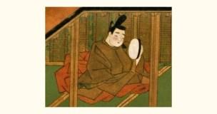 emperor yomei image