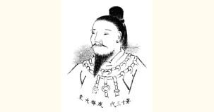 emperor seimu image