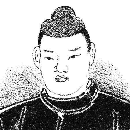 emperor chuai image