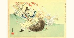 emperor yuryaku image
