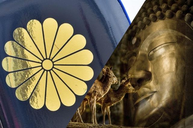 天皇と仏教