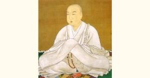 清和天皇 肖像画