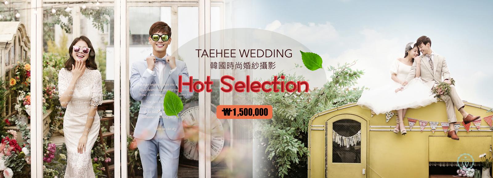 Korea Prewedding price promotion