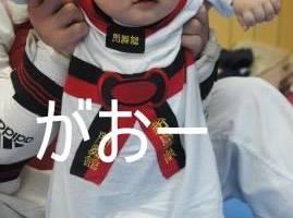 空手やテコンドーで日本一になる子の親に経営者、社長さんが多い理由①