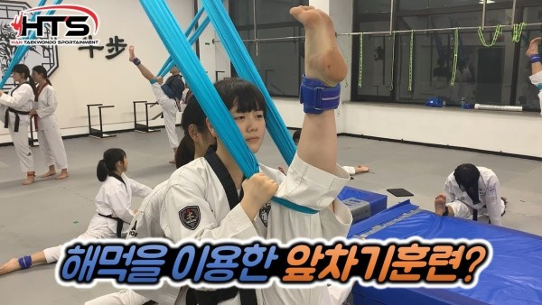 Front kick training for poomsae