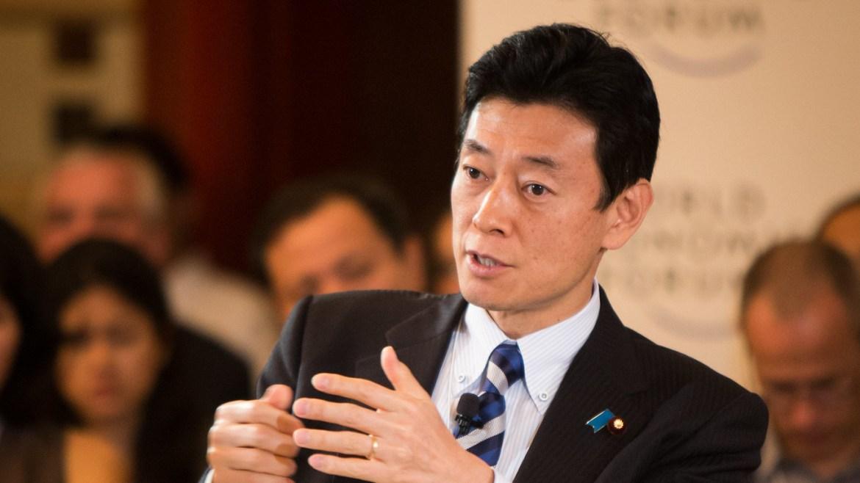 Япония сообщила об отмене ранее введенного режима ЧС из-за <a class=