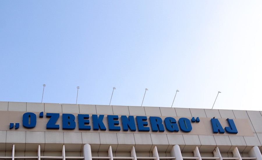 Афганистан просит Узбекистан не отключать электроэнергию за долги