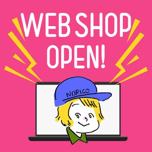 WEBSHOPをオープンします!