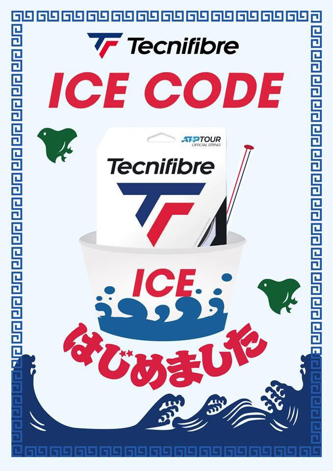 Tecnifibre Ice Code advanced co-polymer monofilament tennis string