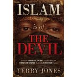 3d7f9-image-bookcover-pastor-terry-jones-maligning-islam