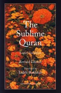 7b9f2-image-cover-the-sublime-quran-via-kazi-publications-3288