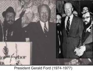 President Gerald Ford (1974-1977)
