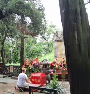 Confucius grave in Qu Fu, China