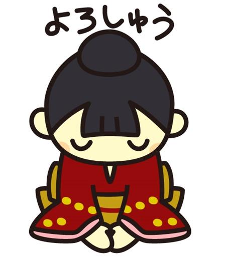 【西郷どん(せごどん)】第33話あらすじ(ネタバレ)!