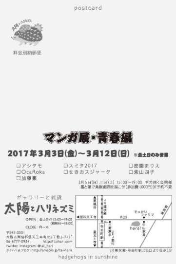 manga17c
